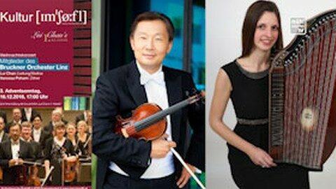 Ankündigung Weihnachtskonzert mit den Mitgliedern des Bruckner Orchesters Linz: Lui Chan´s 1. Klassik