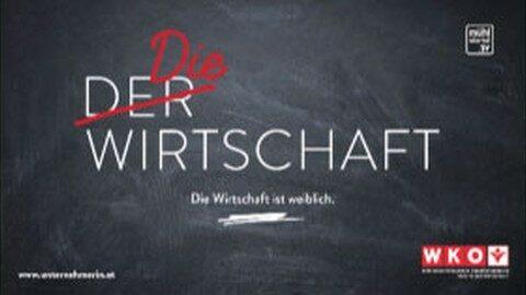 Werbung Frau in der Wirtschaft – Spot Rohrbach