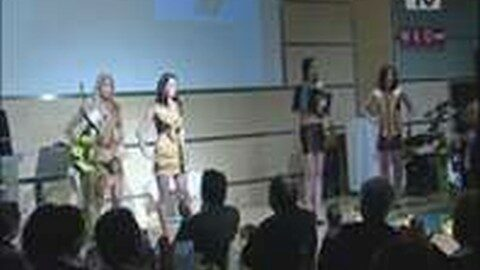 GUUTE-Award 2010