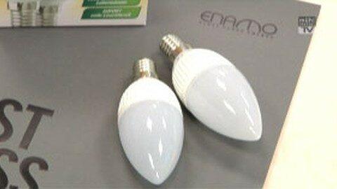 LED-Aktion der Engerie AG und Linz Strom